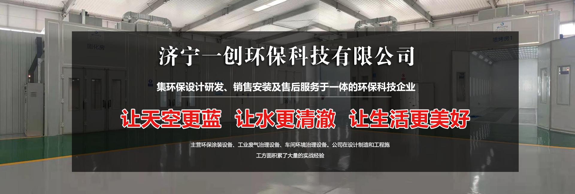 山东电qi自动控zhi柜